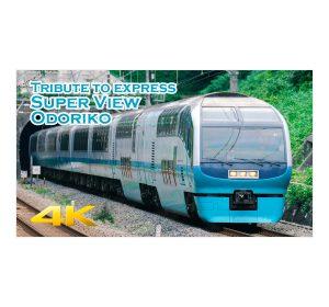 Previous<span>Tribute to express Super View Odoriko</span><i>→</i>